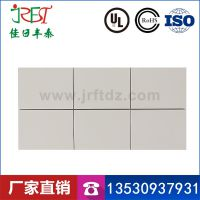 佳日丰泰厂家专业生产PM200软性导热硅胶垫 散热片 电气绝缘垫片