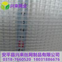 抗拉力网格布 玻璃纤维网格布 外墙保温钉公司