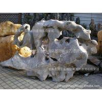 供应大量各种园林景观石太湖石