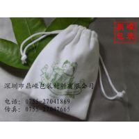 供应梳子包装布袋 剪刀包装袋 袖扣包装袋