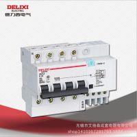 DZ47LEN4D20 德力西电气 空开 漏电保护断路器 4P D型 20A