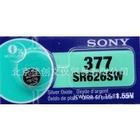 SONY索尼377纽扣电池SR626SW 1.55V 假一罚百