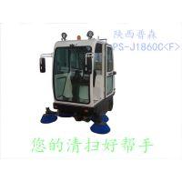 电动清扫车PS-J1860C<F>、道路扫地机价格、扫地机型号 陕西普森环保科技有限公司