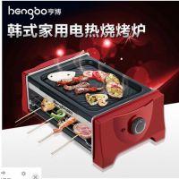 批发亨博SC-528 韩国电热烧烤炉 无烟 新款特价不锈钢电烤炉
