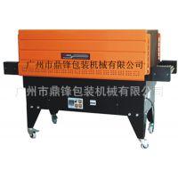 【中国老品牌】热收缩包装机 餐具消毒收缩机 小型自动收缩机