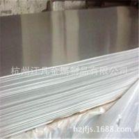 供应特殊铝合金5A41铝板,5A41铝棒