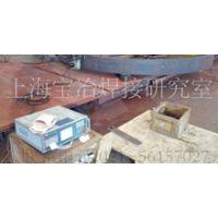 钢结构焊接件国企高郊焊接工艺评定指导书供应商