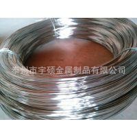 【厂家直销】304不锈钢焊丝 316光亮不锈钢丝 不锈钢焊丝