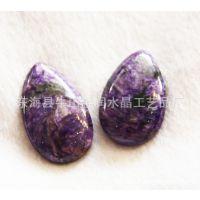 水晶工艺品  挂件 水晶批发 紫龙晶吊坠 特价销售