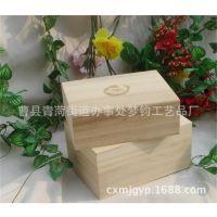 厂家热销款茶叶通用包装 高端龙井礼盒 精品龙井茶包装盒定做批发
