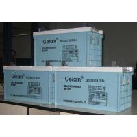 Gerain泽源蓄电池-泽源蓄电池型号参数|官网