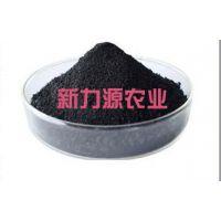 有机肥料发酵剂秸秆腐熟剂效果好18039513326