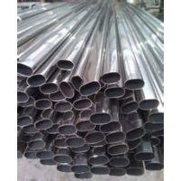 304不锈钢异形椭圆管,201不锈钢椭圆凹槽管价格,304不锈钢椭圆扶手管规格厂 家直销