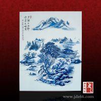 景德镇陶瓷瓷板画,四条客厅书房挂件