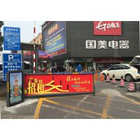 南京广告道闸、小区广告媒体传媒道闸、广告媒体灯箱广告、广告闸机发布广告传媒平台