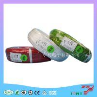 销售硅胶电线VDE H05S-K 各规格硅胶线  0.75平方