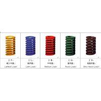 供应韩国三松模具弹簧韩国制造行业领先技术领先