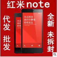 未拆封原装国产智能机红米note增强版八核安卓智能手机批发移动4G
