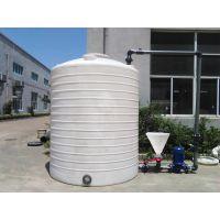 徐州化工级10吨减水剂复配罐 耐酸碱PE复配罐 柏泰容器