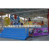 魔幻汽车 8字形旋转汽车游乐设备,游乐场好玩的游戏,许昌创艺游乐公园娱乐项目