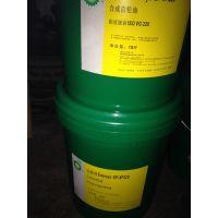 BP安能高PM680高粘度循环油【月月新低价】