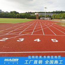 上海预制型塑胶跑道,闸北塑胶操场跑道地坪施工价格