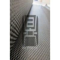双向碳纤维布厂家-3K碳纤维布的价格
