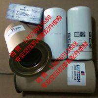富达空压机油气分离器2205406512 富达空压机LU910-65温控阀