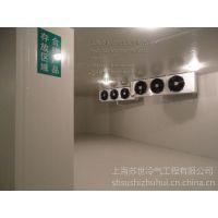 上海苏世专业安装干果冷藏库,保鲜库,气调库,食品饮料冷库--比泽尔--螺杆式