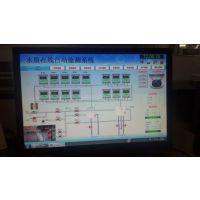 水质在线监测、水质在线监测系统、数据采集系统