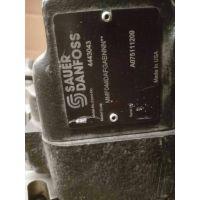 4443043 MMF0 44DAFGAB NNNNNN 丹佛斯柱塞泵现货