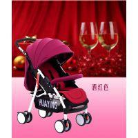 时尚轻便携带可躺可坐婴儿推车旅游出行必备童车