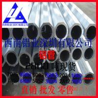 船用铝管5083 防锈防腐蚀铝管批发 进口美铝合金铝管 5083铝管供应商
