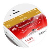 杭州APP开发公司技术的公司?