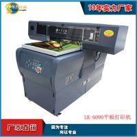 海宁真皮|瓷砖玻璃万能uv印花机|小型理光uv平板打印机|厂家直销