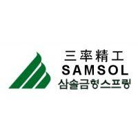 韩国三松SAMSOL进口模具弹簧SFSHSMSLSB
