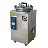 北京京晶特价 立式压力蒸汽灭菌器 BXM-30R 容积:30L