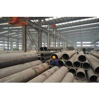 Q345D无缝钢管现货供应~Q345D无缝钢管厂家直销