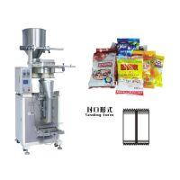 年底大促!郑州奥特茶叶冲剂AT-DXDK优质立式包装机