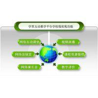 精品课程管理平台,资源管理平台,深圳市学堂科技有限公司