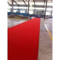 供应德州昌达化纤科技有限公司展览毯、土工膜18953482911