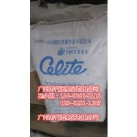 Imerys临江益瑞石CELITE 503 食品添加剂 硅藻土助滤剂