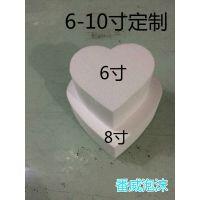 广州泡沫厂家心形烘焙蛋糕模型 假体蛋糕胚 泡沫蛋糕模型 翻糖蛋糕模具10cm厚