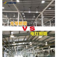 光导照明与电能照明主要的区别是什么?