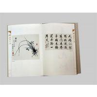 画册印刷设计_平谷画册印刷_北京产品画册印刷(在线咨询)