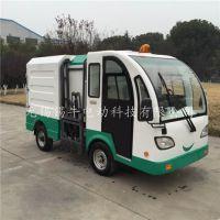 直销2座电动垃圾翻桶车,超市垃圾吊桶车,景区保洁车