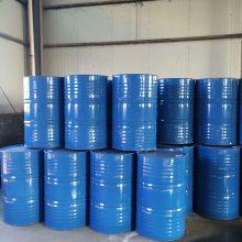 现货供应齐鲁石化99%国标 正丁酸