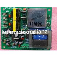 单相感性负载交流闭环调压可控硅触发板KY-21-10批发
