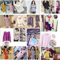 厂家直销供应女式针织毛衣 便宜女毛衣几块钱毛衣一手货源