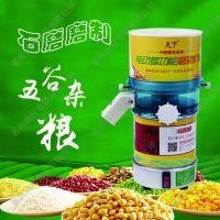 天下HC-100商用小型现磨豆浆机 电动石磨磨制